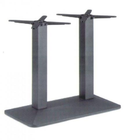 Stolová barová podnož BM031/FF