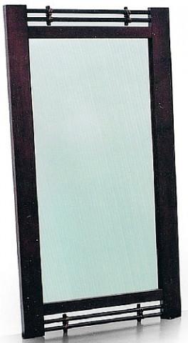 Zrcadlo Redang PO263 BR