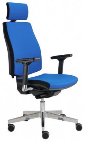 Kancelářská židle Job - II. jakost