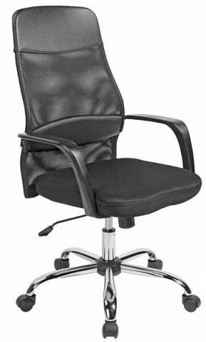 Kancelářská židle Michigan