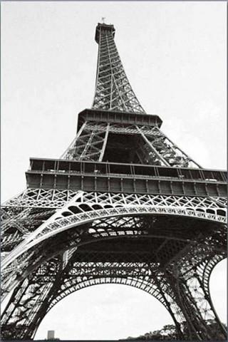 Obraz Eiffelovka HS053