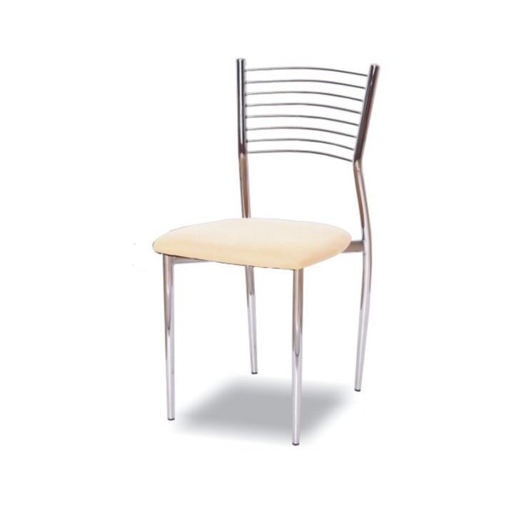 Tempo Kondela Jídelní židle ZAIRA - béžová + kupón KONDELA10 na okamžitou slevu 3% (kupón uplatníte v košíku)