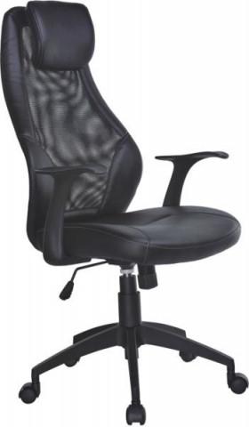 Kancelářská židle Torino