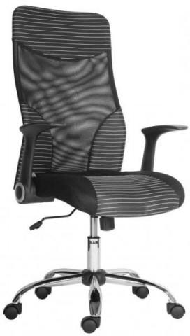 Kancelářská židle Wonder Large