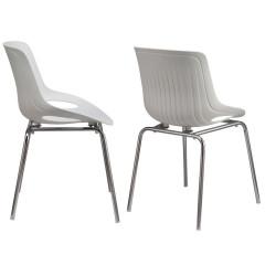 Jídelní židle EDLIN - bílá +chrom