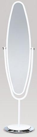 Autronic Zrcadlo GC1810 WT