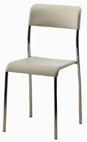Konferenční židle Paola