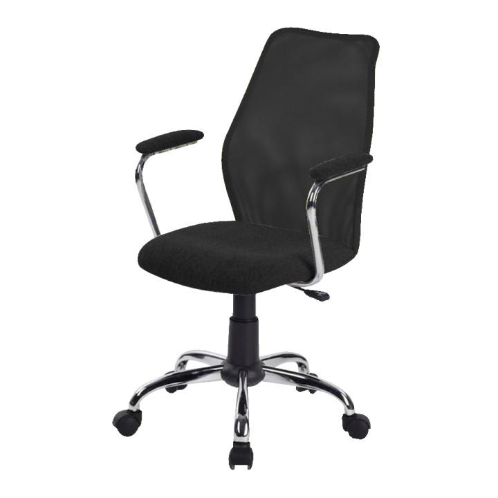 Tempo Kondela Kancelářská židle BST 2003 - černá + kupón KONDELA10 na okamžitou slevu 10% (kupón uplatníte v košíku)