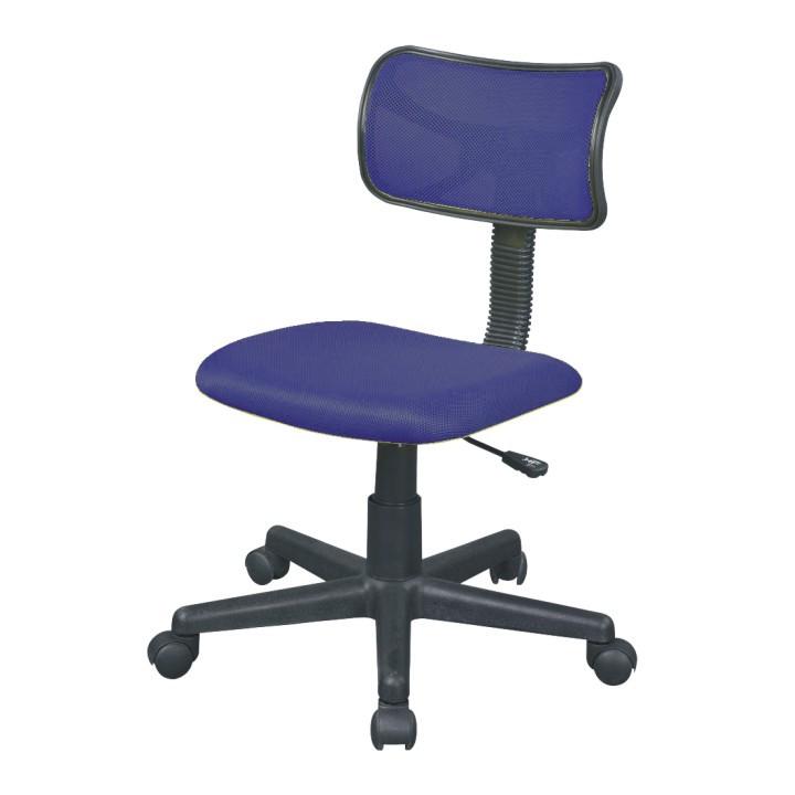 Tempo Kondela Kancelářská židle BST 2005 - modrá