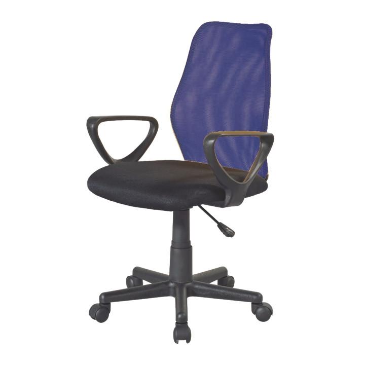 Tempo Kondela Kancelářská židle BST 2010 - modrá + kupón KONDELA10 na okamžitou slevu 10% (kupón uplatníte v košíku)