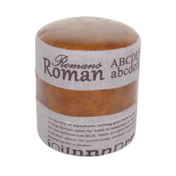 Tempo Kondela Taburetka ROMAN 1 - tmavě hnědá/šedá + kupón KONDELA10 na okamžitou slevu 10% (kupón uplatníte v košíku)