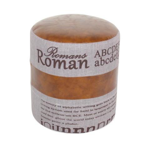 Taburetka ROMAN 1 - tmavě hnědá/šedá