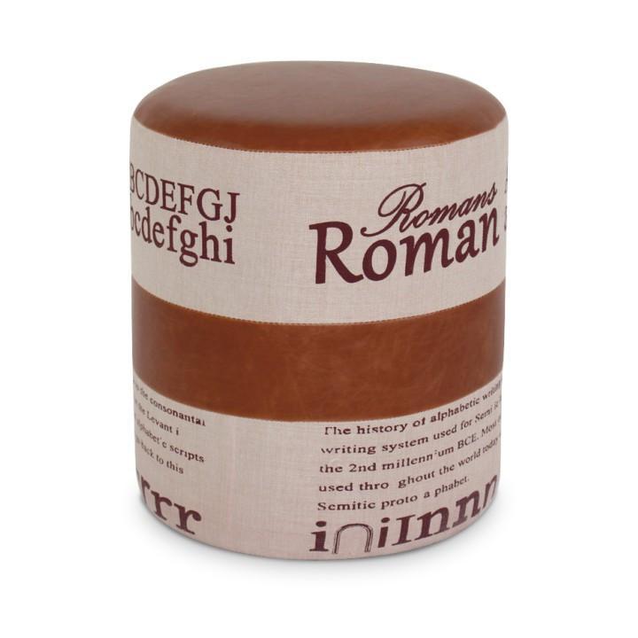 Tempo Kondela Taburetka ROMAN 1 - světle hnědá/béžová + kupón KONDELA10 na okamžitou slevu 10% (kupón uplatníte v košíku)