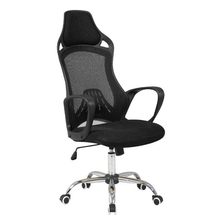 Tempo Kondela Kancelářská židle ARIO - černá,