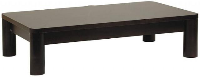 Konferenční stolek dřevěný 421 742