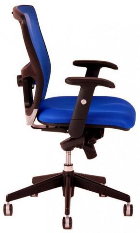 Kancelářská židle Dike BP - Modrá DK90