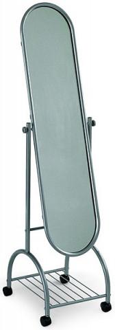 Zrcadlo WJD703A SIL