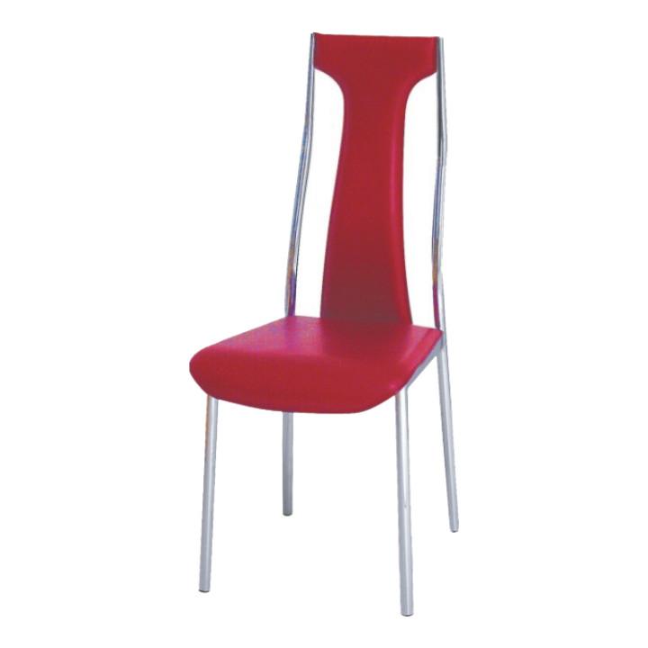 Tempo Kondela Jídelní židle RIA - IRIS - červená