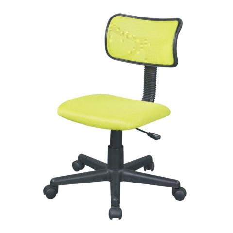 Kancelářská židle BST 2005 - zelená