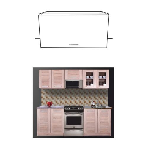 Kuchyňská skříňka NARCIS GO-60
