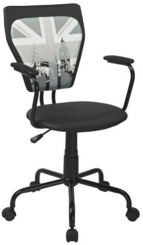 Kancelářská židle KA-T242