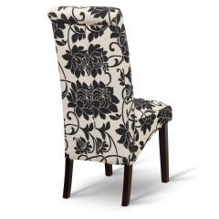 Jídelní židle JUDY - černobílé květy