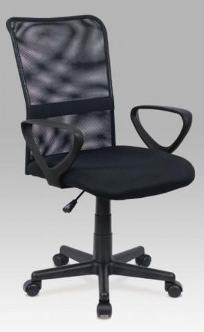 Kancelářská židle KA-N844
