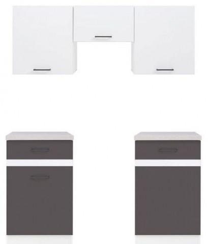 Kuchyňská linka Junona Line Mini 150 - bílý lesk/šedý wolfram