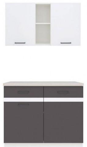 Kuchyňská linka Junona Line Mini 100 - bílý lesk/šedý wolfram