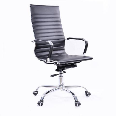 Kancelářské křeslo AZURE NEW - černá
