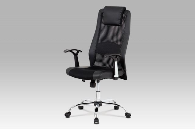 Kancelářská židle KA-Y171 BK