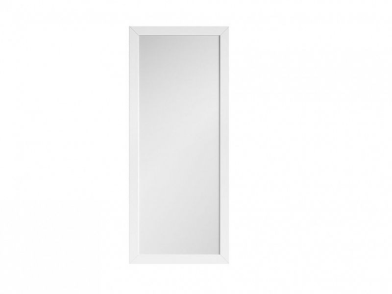Zrcadlo Karet LUS/50 - bílá