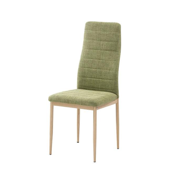 Tempo Kondela Židle COLETA NOVA - zelená látka / buk + kupón KONDELA10 na okamžitou slevu 3% (kupón uplatníte v košíku)