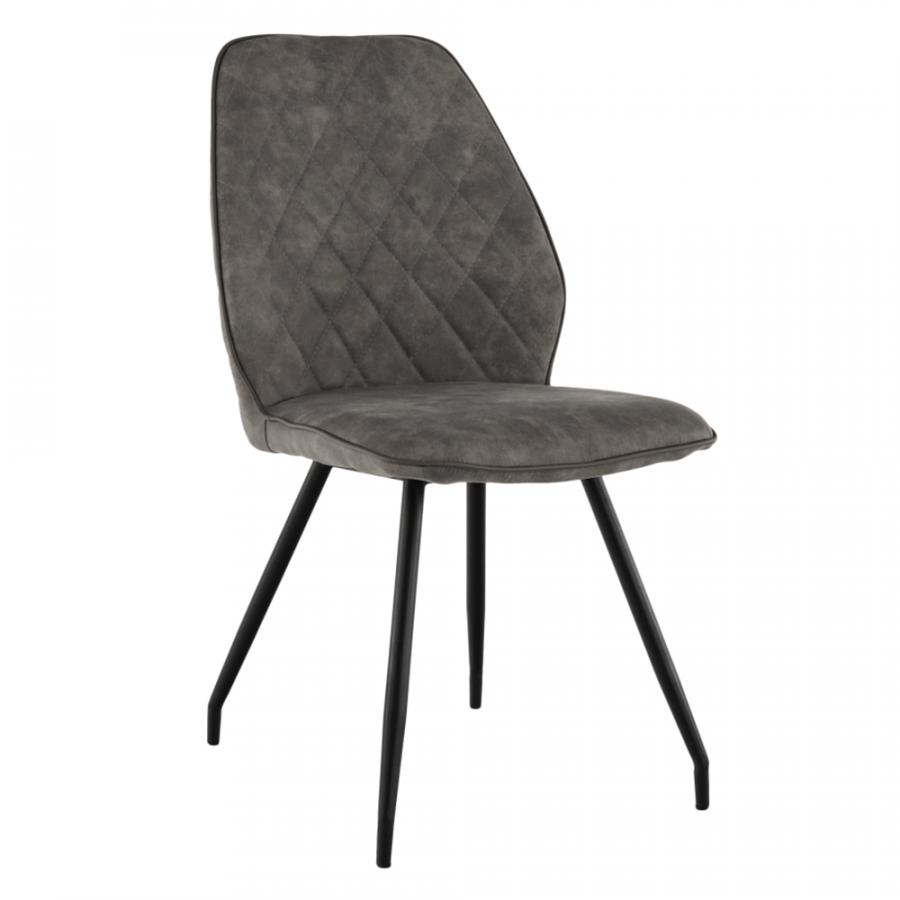 Tempo Kondela Jídelní židle HERDA - šedá + kupón KONDELA10 na okamžitou slevu 3% (kupón uplatníte v košíku)